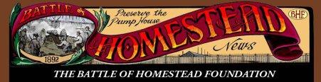 Battle-of-Homestead-pumphouse
