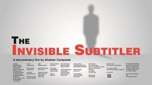 InvisibleSubtitler